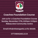 Coaches Foundation Course – November 27th